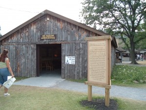 Current entry to Iroquois Village
